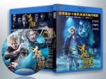 蓝光电影 25G 14080 《狂兽》 2017香港