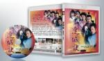 蓝光连续剧 25G 《连城诀》(郭晋安)1987  1碟
