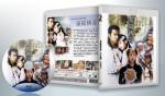 蓝光连续剧 25G 《灵镜传奇》(于波)2003  1碟