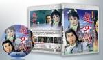 蓝光连续剧 25G 《越女剑》(李赛凤)1987  1碟