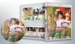 蓝光连续剧 25G 《苗翠花》(关咏荷)1997  1碟