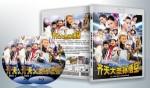 蓝光连续剧 25G 《齐天大圣孙悟空》(张卫健)2002  2碟