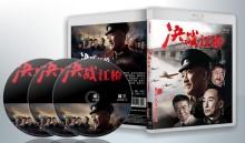 蓝光连续剧 25G 《决战江桥》 3碟  2016