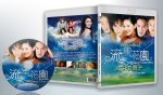 蓝光连续剧 25G 《流星花园》 2001 台版 1碟