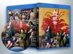 蓝光电影 25G 14199 《血观音》  (2017香港)