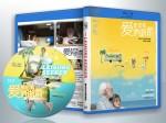 蓝光电影 25G 14298 《爱在记忆消逝前》  2017 带国配 评分8.2
