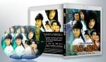 蓝光连续剧 25G 《魔界之龙珠》  (2004)   2碟